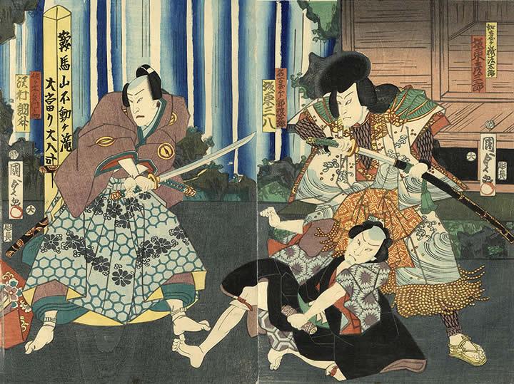 The-art-of-the-samurai